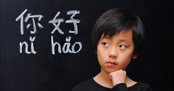 Best Apps for Learning Chinese for Free - Complimentary Education