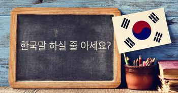 Best Apps for Free Korean Lessons