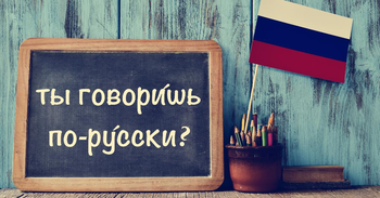 Best Free Apps for Learning Russian