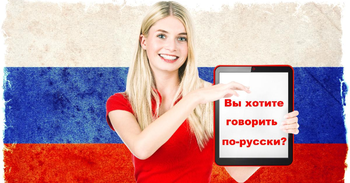 Best Apps for Learning Russian Vocabulary & Phrases