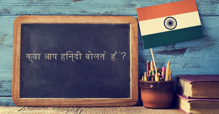 Best Apps for Learning Hindi With Free Lessons