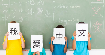 4 Tips for Choosing the Best App to Learn Chinese
