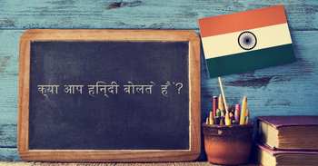 5 Tips for Choosing the Best Apps to Learn Hindi